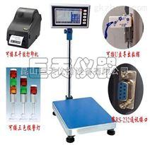 可连接报警灯、打印机电子秤,带报警功能及打印功能电子称