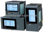 虹润NHR-7400/7400R系列液晶四路PID调节器/调节记录仪