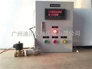 1定量控制加水设备