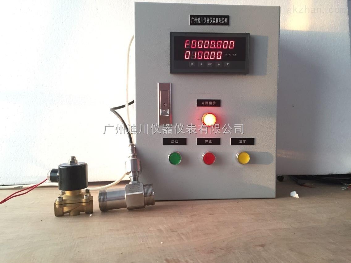定量控制加热水系统