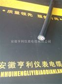 (屏蔽信号)控制电缆价格KJYPV-ia/sa景泰县电缆