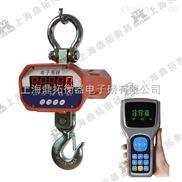五吨直视电子吊磅秤丨5吨行车电子吊钩秤