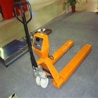 YC-3T3吨普通标准电子叉车秤厂家
