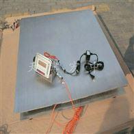 SCS-1T承德1吨电子平台秤包邮,北京电子磅厂家