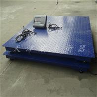 SCS-3T北京3吨电子磅?1.2米乘以1.2米地磅秤甩卖加厚型