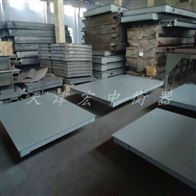 EX-SCS-1T商丘市防爆电子秤1000公斤(3000千克防爆电子台秤)