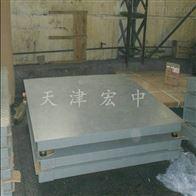 SCS-6T北京6吨电子磅(新年第二波特价中)5吨电子平台秤报价