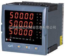 虹润NHR-3300系列-三相综合电量表