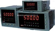 虹润NHR-3100系列-单相电量表,电工仪表