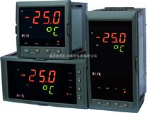 虹润NHR-1300系列-傻瓜式模糊PID调节器