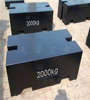 M1-2T新疆2吨钢板砝码,2000公斤钢包砝码生产厂家