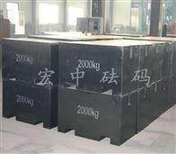 M1-2T寿光市2吨钢板砝码价钱,2T平板钢包砝码报价