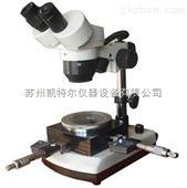苏州K-GXW电线电缆测量显微镜技术要求范围
