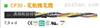 电动机动力电缆