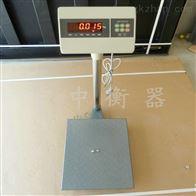 TCS-120KG呼伦贝尔市120公斤计数电子台秤厂家
