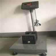 TCS电子台秤,折叠式电子台秤