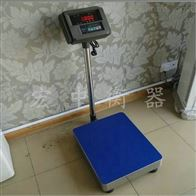 TCS-200KG200公斤电子磅(天津200公斤电子台秤)带打印台秤