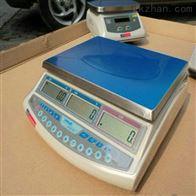 ACS电子桌秤,带打印电子桌秤
