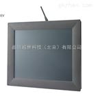 TPC-1571H研华平板电脑