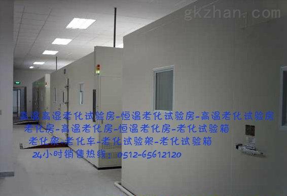 扬州通迅交换器高温老化房