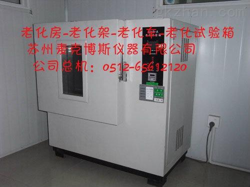 浙江老化烧机柜|预烧老化测试箱