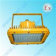 60W加油站LED防爆灯 方形防爆LED泛光灯,防爆棚罩LED灯