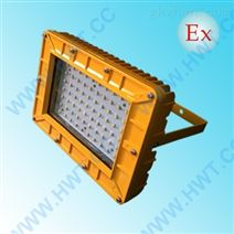 LED防爆泛光灯 70W/80W/90W油漆车间防爆LED节能灯-壁装LED防爆灯