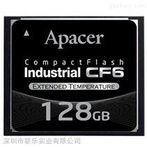 Apacer宇瞻工业级CF卡