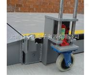 SCS-XC-D汽车磅秤  30吨