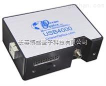供应长春博盛量子USB4000微型光谱仪