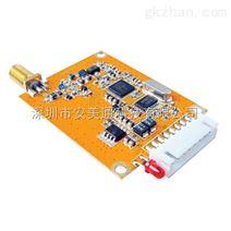 Arduino推荐/ADF7020-1/支持在线改频/3000米通信/无线通信模块APC802