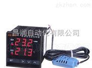 DH4-HT01B-山東托克帶探頭溫濕度控制儀表_DH4-HT01B/繼電器控制輸出