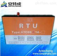 ATC无线数传模块厂家、无线传输模块价格