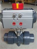 气动球阀PVC电动阀