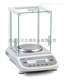程量200g电子精密天平,200克精度0.001克电子天平