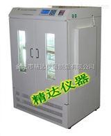 ZHWY-1102GZ双层光照全温振荡培养箱