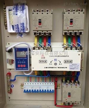 成都消防水泵软启动柜,电器控制箱,配电柜