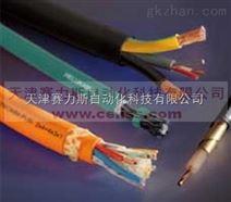 德国进口HELUKABEL电数据传输电缆