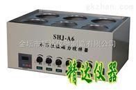 SHJ-A6恒温水浴磁力搅拌器