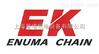 日本EK60SS链条