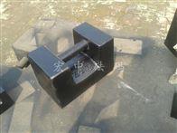 M1-20KG砝码天津地铁配重砝码出租 20公斤配重铁块出租