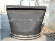 上海卡箍式市政排水用橡胶鸭嘴阀