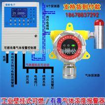 防爆型溴甲烷气体检测报警器溴甲烷泄漏检测仪气体浓度报警器