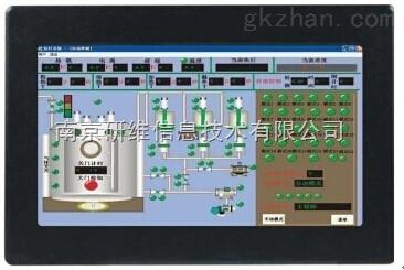11.6寸工业平板电脑