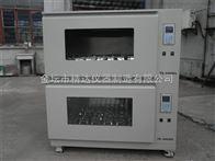TS-2402CL两层叠加式全温恒养摇床
