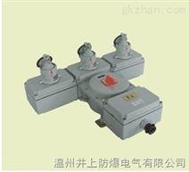 长治BXX52防爆检修电源插座箱