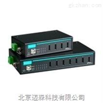 moxa工业级智能USBHubs转串口集线器
