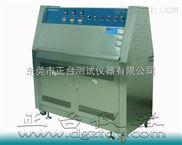 紫外老化机,紫外老化试验机