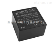 AZC系列2W(AC/DC模块电源)AZC-24S AZC-12S AZC-5S AZC