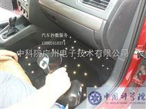 汽车车门扫描逆向抄数检测解决方案